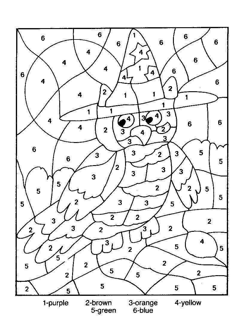 color by number owl coloring page for kids education coloring with color coded coloring pages - Number Coloring Pages