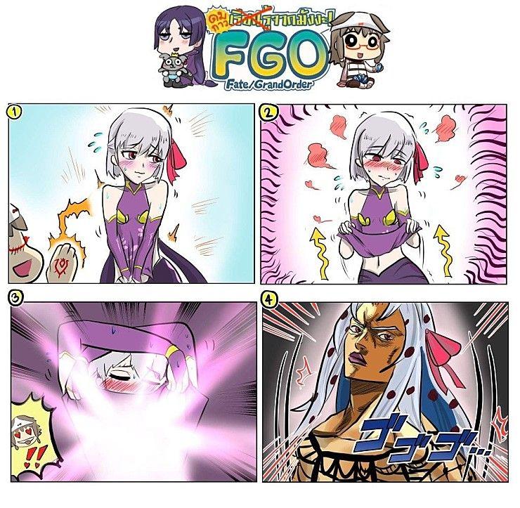 (fgo) 영주를 통해서 카마 옷을 벗기는 만화 Jojo bizzare adventure, Anime