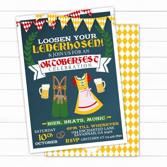 Oktoberfest Invitation, Octoberfest, Oktoberfest Biergarten, Oktoberfest Party, German Party, Oktoberfest Invitation, Octoberfest Invitation