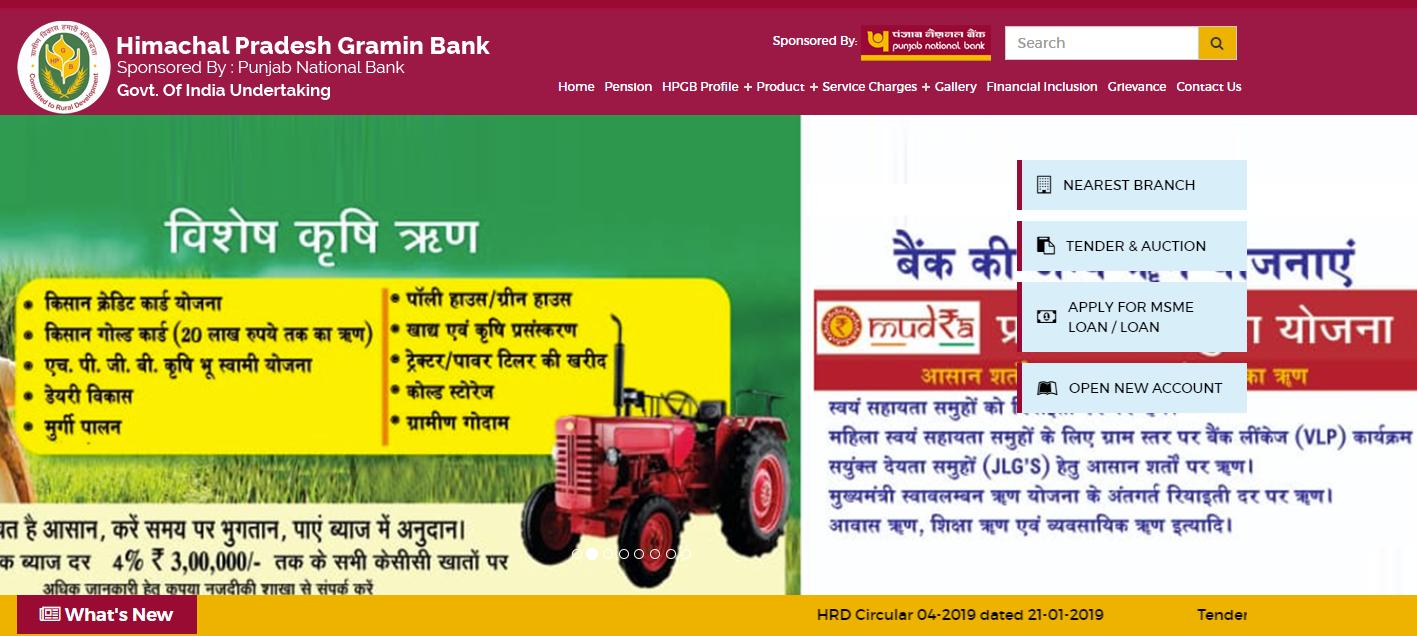 Himachal Pradesh Gramin Bank Himachal Gramin Bank Himachal Pradesh Regional Rural Bank Banks Website