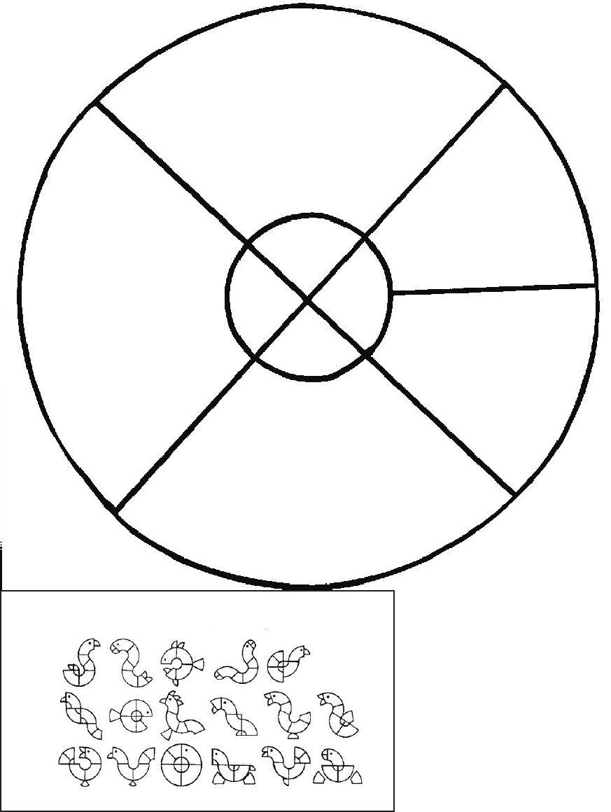 Tangran Circular Con Imagenes Tangrama Fichas Nuevo Ano Escolar