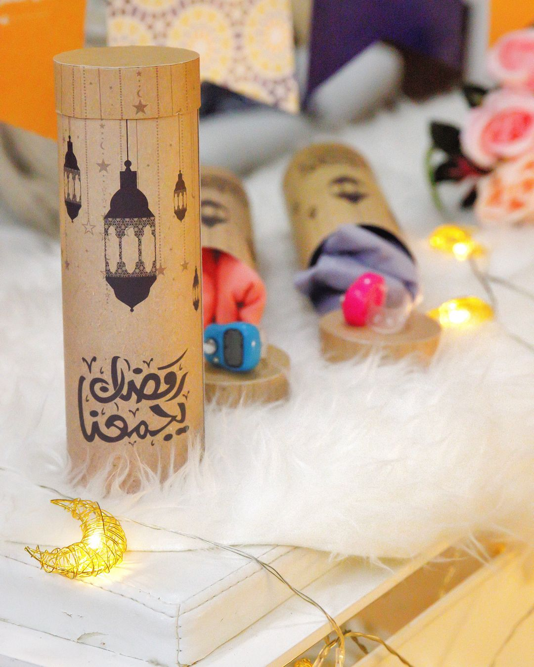Image May Contain Indoor Ramadan One Pic Eid