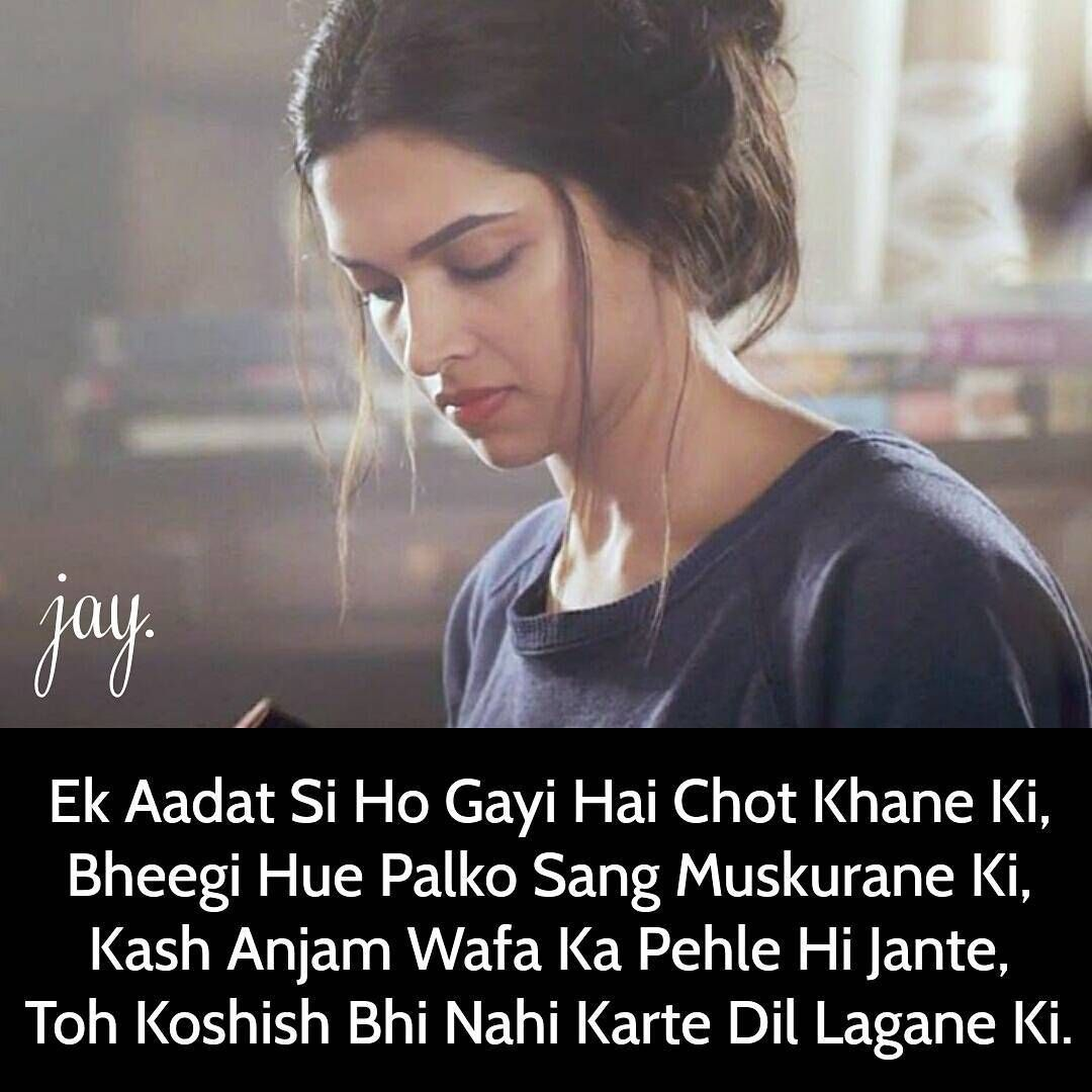 See this Instagram photo by @_yeh_hai_aashiqui_ • 3,792 likes