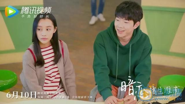 Review: Unrequited Love Episode 11