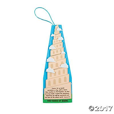 Image result for Tower of Babel craft | Sunday school craft | Pinterest