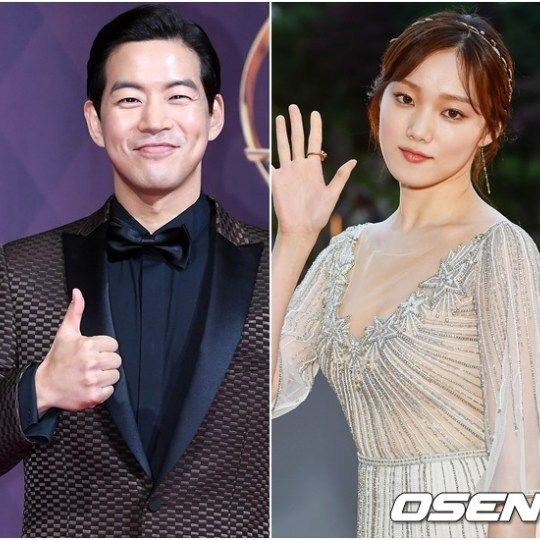 Lee Sung Kyung and Lee Sang Yoon Cast in Fantasy Drama ...