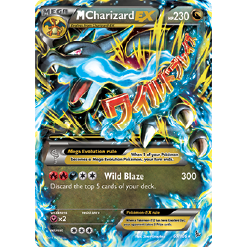 A Picture Of MEGA Charizard EX