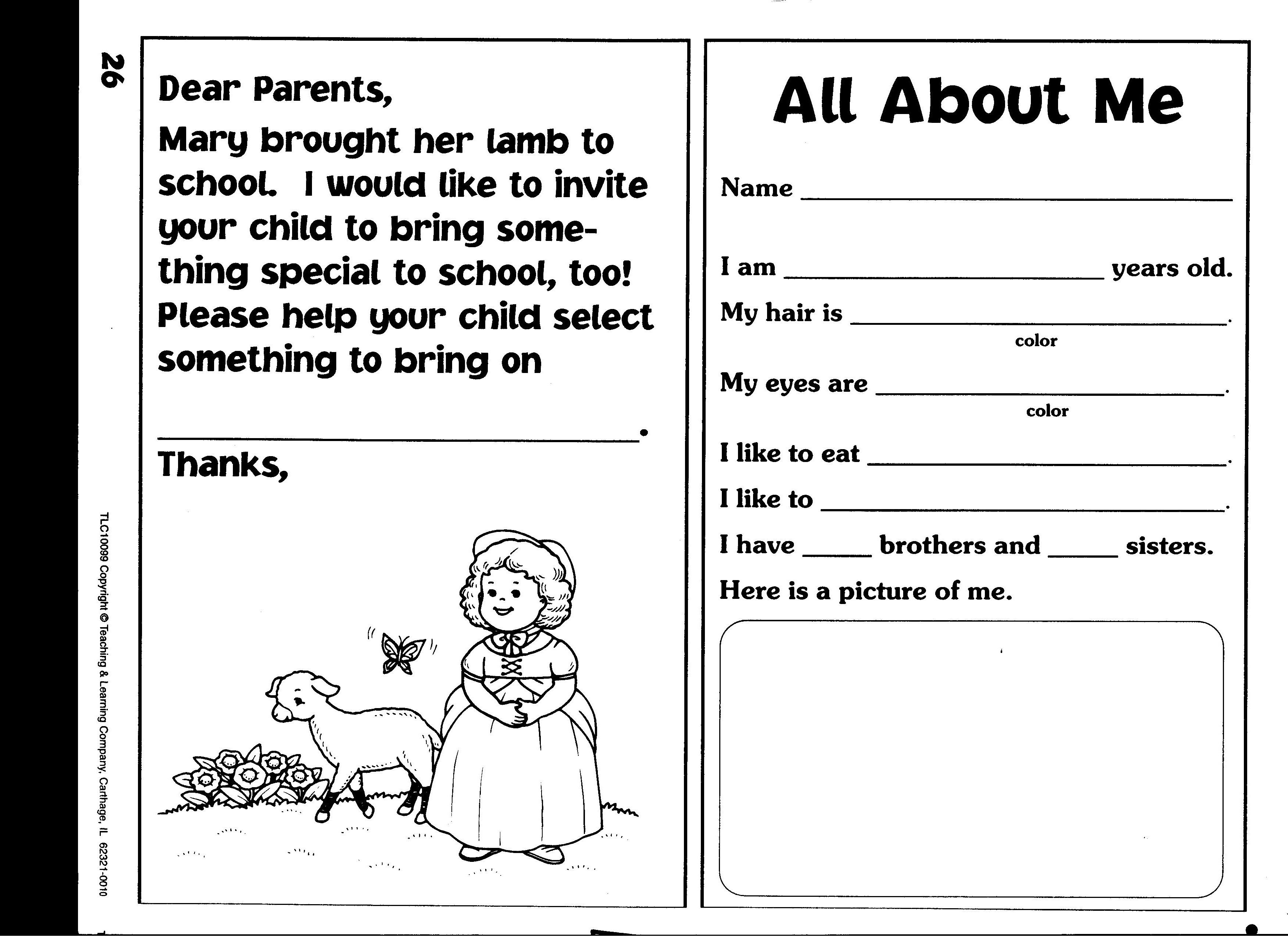 About Me Lesson Plans Nursery Rhyme