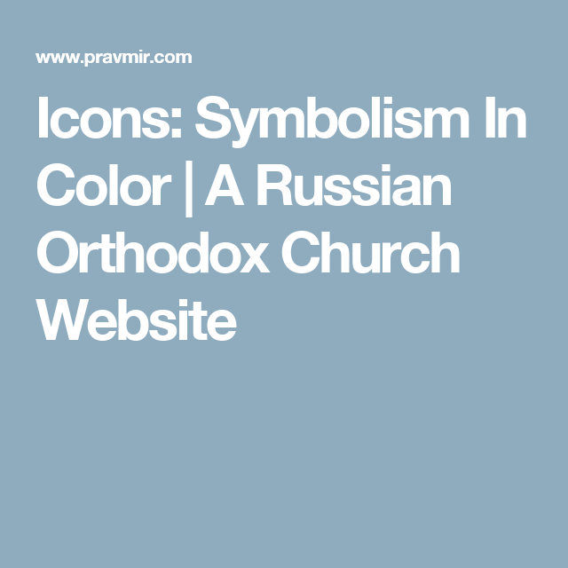Icons Symbolism In Color A Russian Orthodox Church Website