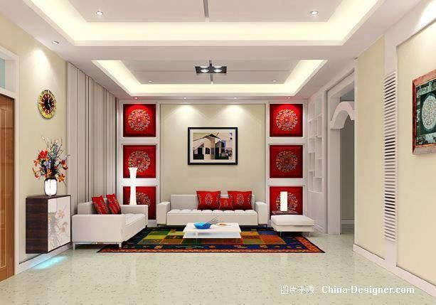 Modern Pop False Ceiling Designs For Small Living Room With Red Colors