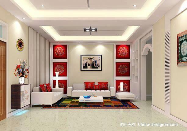 Modern pop false ceiling designs for small living room