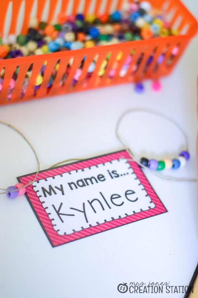 Welcome Name Tag Necklace Activity For The First Day Of School Mjcs Name Tag For School Back To School Crafts First Day Of School Name necklace activity for kindergarten