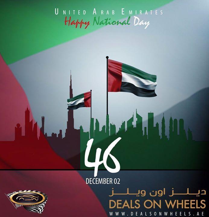 Wishing you all the Blessed Ramadan. | Luxury Cars Dubai | Pinterest ...