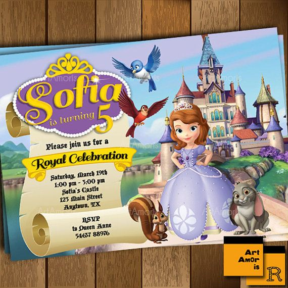 Sofia the First Invitation Sofia the First Birthday Party