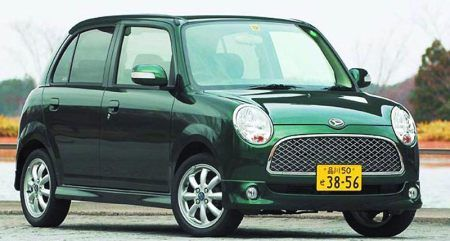 Daihatsu Trevis In Green With Images Daihatsu
