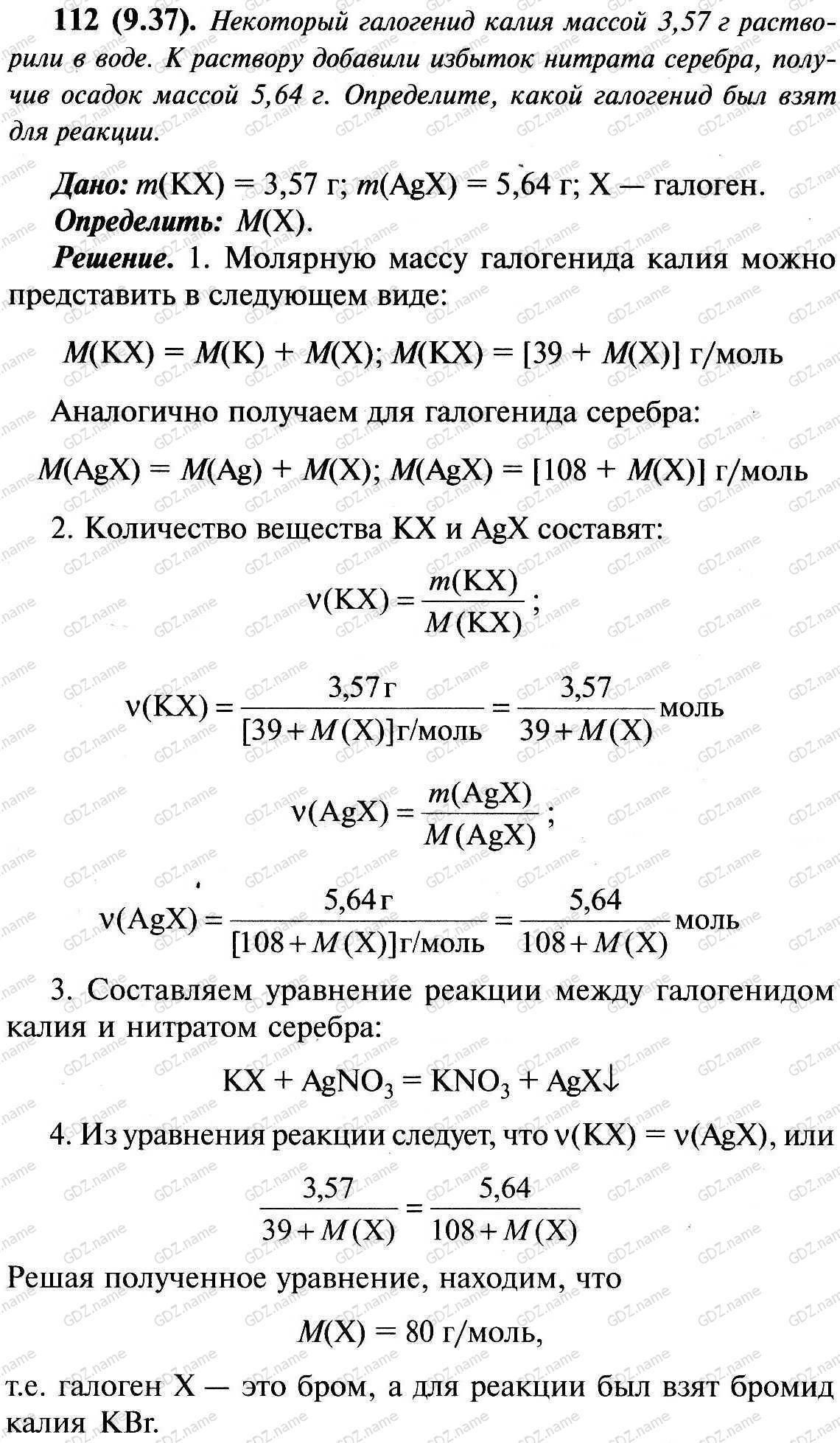 Гдз по русскому языку система эльконина давыдова 6 класс