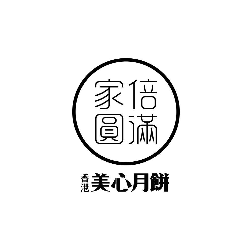 家倍圓滿 Practice Logotype Typography North Face Logo Retail