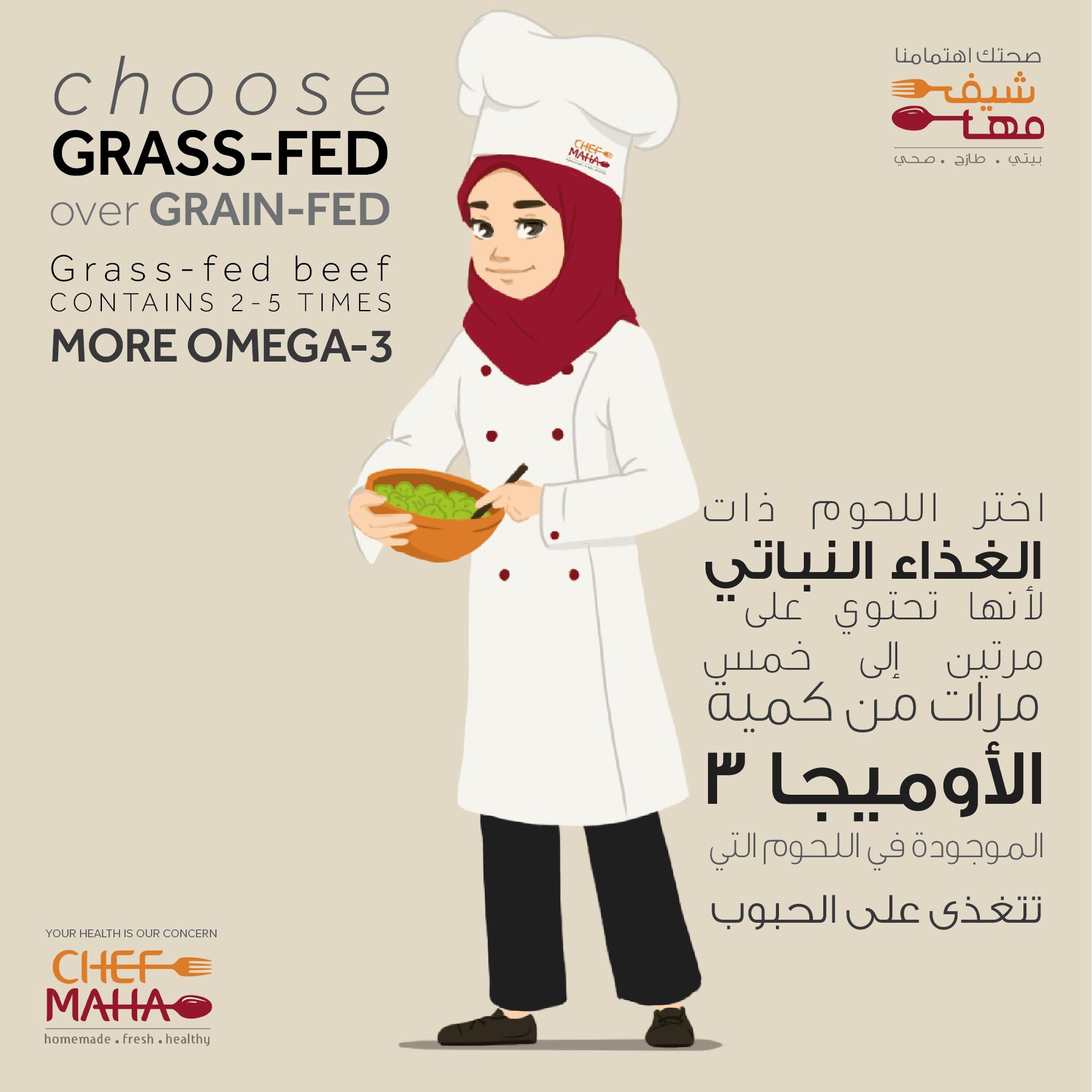 Choose #GrassFed products & #GrassFedBeef to increase your #Omega3 intake.  #Riyadhizens #Riyadh #SaudiArabia #HealthAddicts #YouAreWhatYouEat #BeGoodToYourself #TakeCareOfYourBody #HealthIsWealth