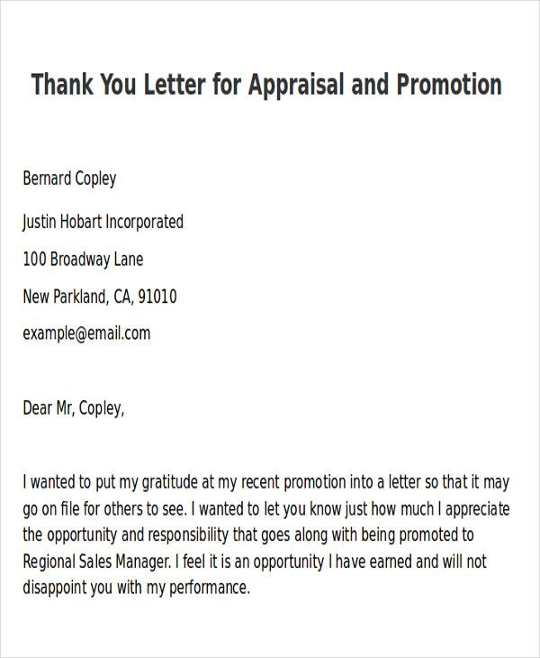sample thank you letter for promotion examples word pdf Home