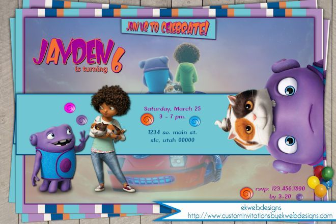 Dreamworks Home Birthday Movie Themed invitations with or without