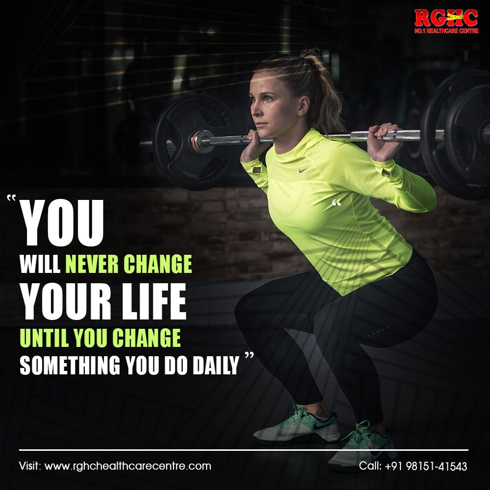 RGHC Gym in Ludhiana Gyms near me, Healthcare centers