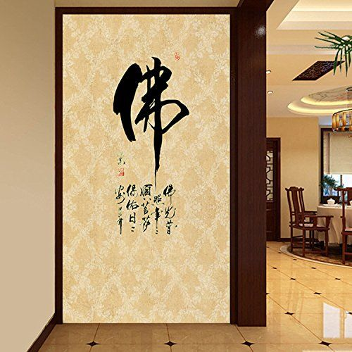 Glow Stick Chinese Calligraphy And Painting Style Buddha Office ...