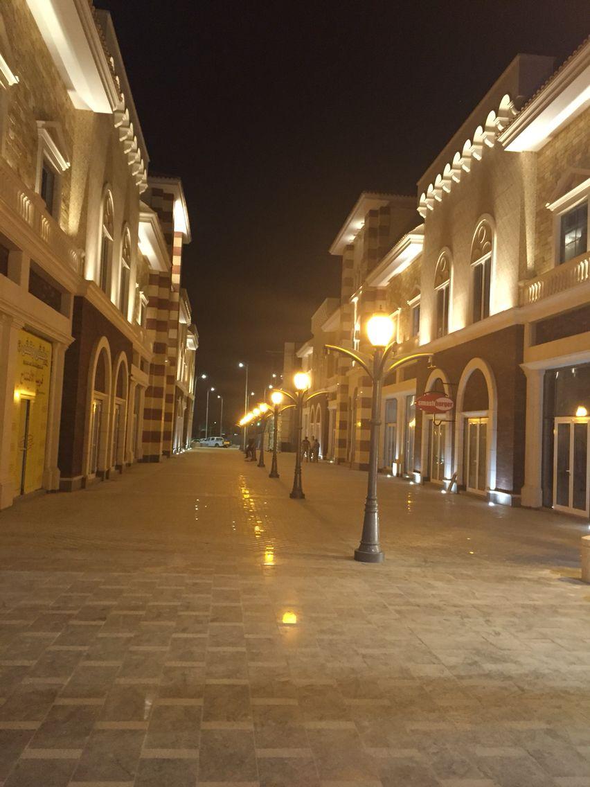 الثغر بلازا الرياض Road Structures Alley