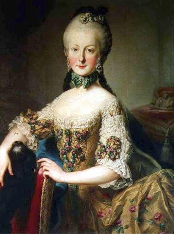 Portrait of Archduchess Maria Elisabeth of Austria