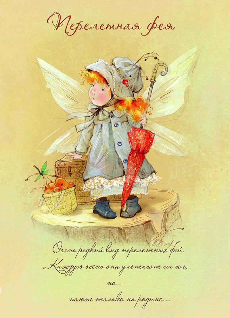 Раскраски , рисунки , трафареты , фоны . от Татьяна Середа ...