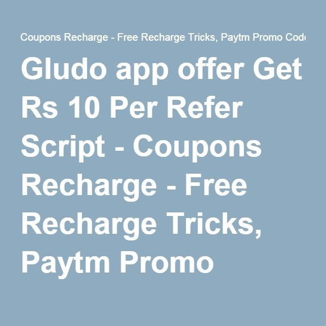 Gludo app offer Get Rs 10 Per Refer Script - Coupons Recharge - Free