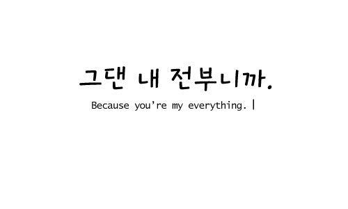 Kata Mutiara Kata Kata Mutiara Bahasa Korea Kosakata