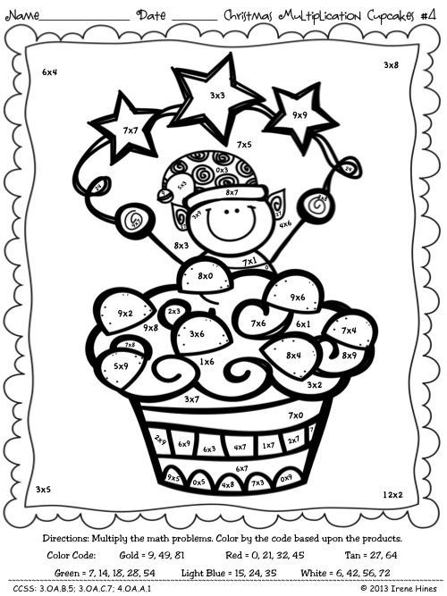 multiplication christmas computation cupcakes math color by the code puzzles school pinterest. Black Bedroom Furniture Sets. Home Design Ideas