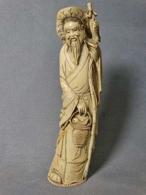 Online veilinghuis Catawiki: Ivoren beeld van Chinese visser - China - 19e eeuw