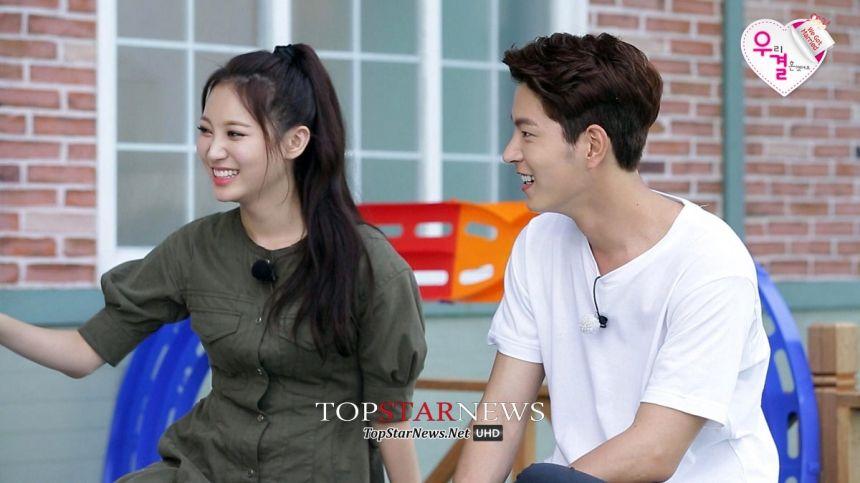We got married 4' Yura - Hong Jonghyun / MBC 'We got married