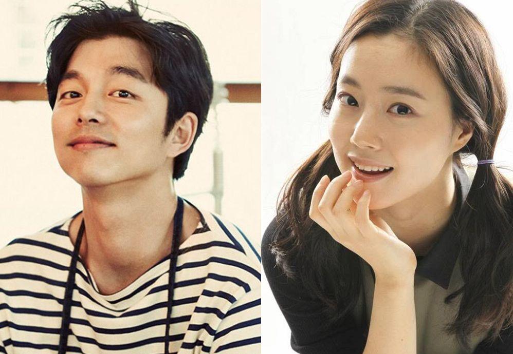 공유 & 문채원  Gong Yoo & Moon Chae Won