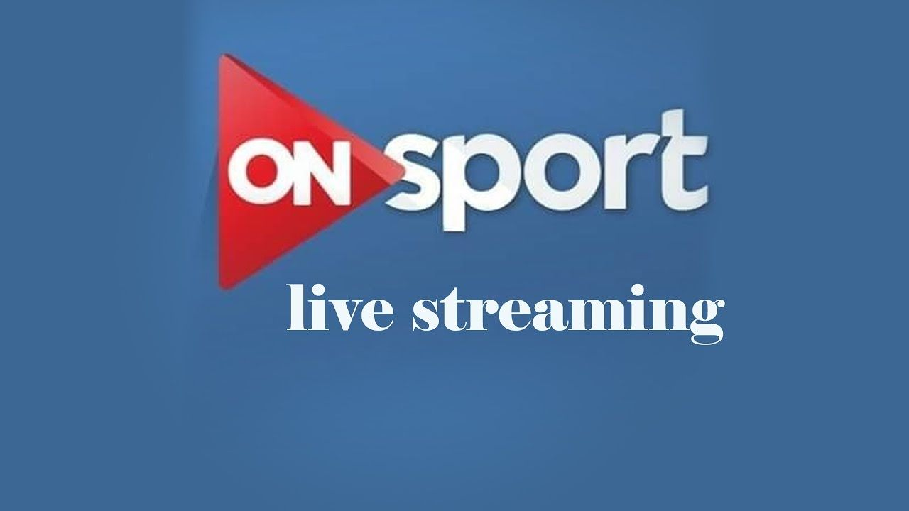Onsport Hd Live Stream Hd البث المباشر لمباراة الأهلي والزمالك أون Company Logo Allianz Logo Tech Company Logos