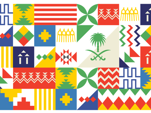 شعار وزخارف اليوم الوطني مفرغة Google Drive Movie Poster Wall Anime Muslim Studio Ghibli Art