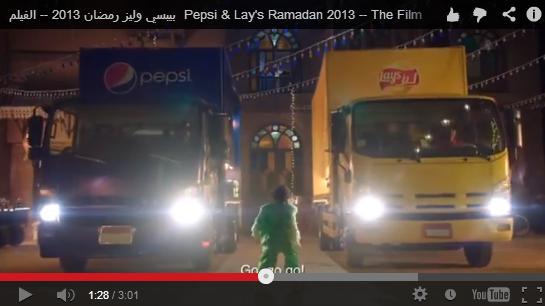 Grote merken als Pepsi, Coca Cola en Vodafone spelen slim in op ramadan:   http://www.funx.nl/index.php/xfiles/18647-grote-merken-spelen-slim-in-op-ramadan  #marketing #pepsi #cocacola #vodafone #lays
