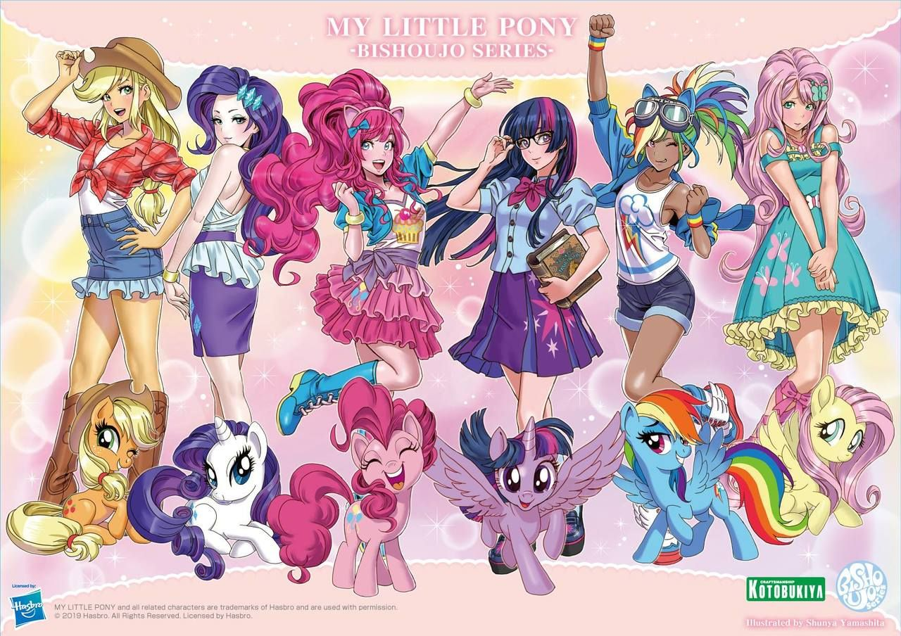 My Little Pony With Images My Little Pony Friendship My
