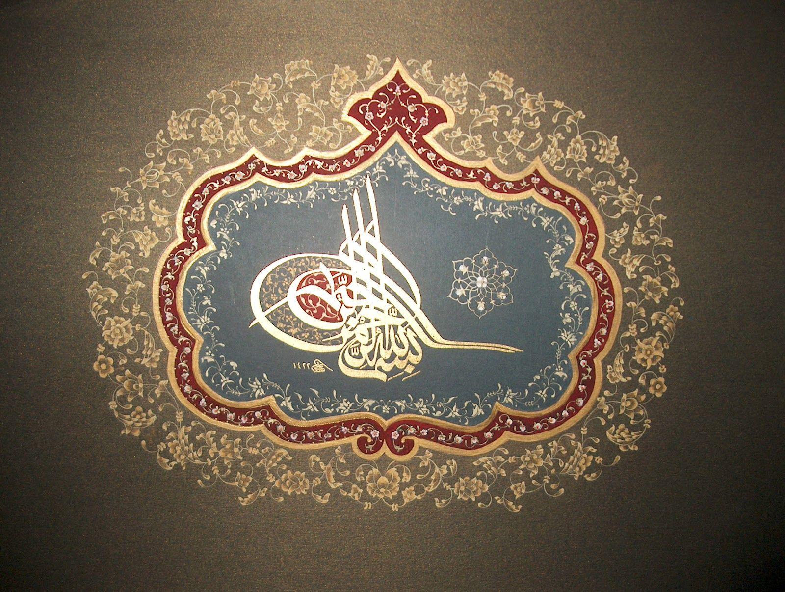 osmanlı motifleri - Google'da Ara