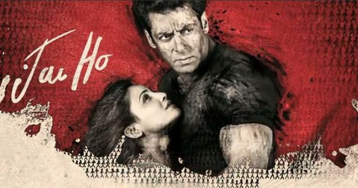 Movie  C B Watch Hindi Movie Jai Ho