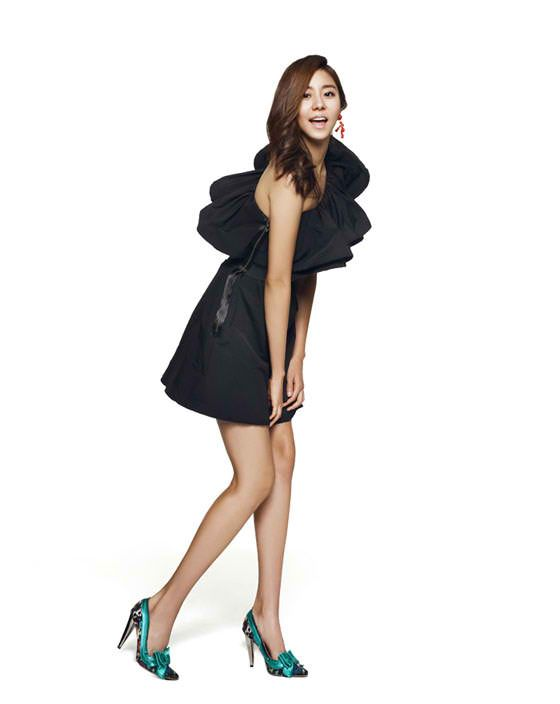 Uee - After School - Happy Pledis