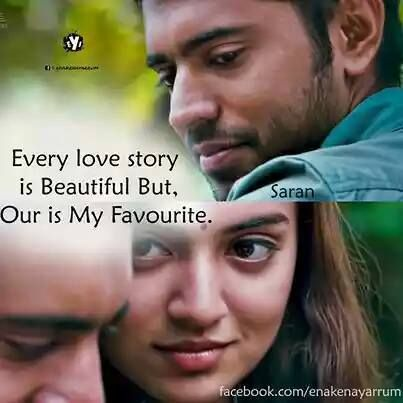 Movies Quotes In Tamil рамблеркартинки Quotes Quotes Love