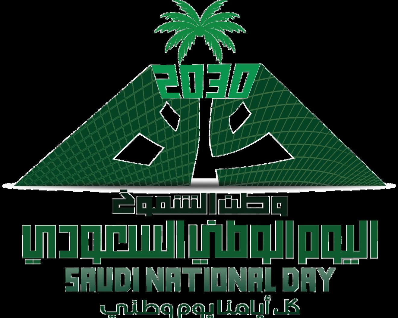 تصاميم لليوم الوطني 89 بجودة عالية صور Hd لليوم الوطني السعودي 1441 مجلة رجيم National Day National Gaming Logos