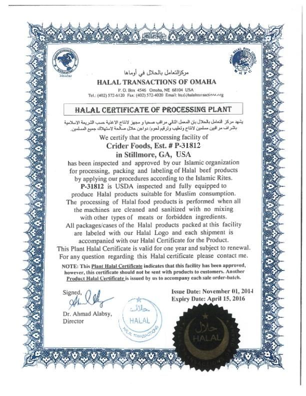 Halal Certification Canning Plant | Gulfood | Halal certification