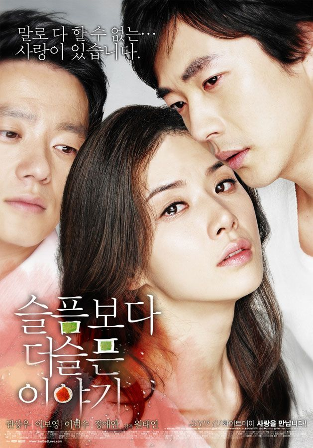 Seulpeumboda Deo Seulpeun Iyagi More Than Blue 2009 Korean Kwon Sang Woo Korean Drama Movies Free Movies Online
