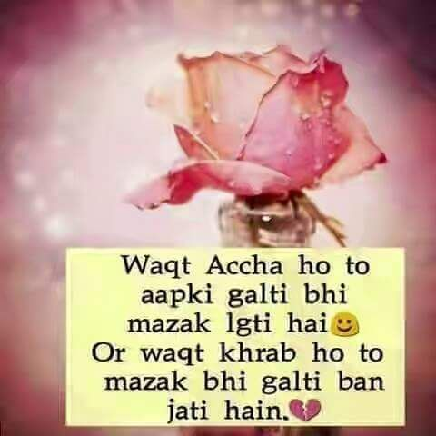HIndi Quote | Love it!! | Pinterest | Hindi quotes, Dil se and ...