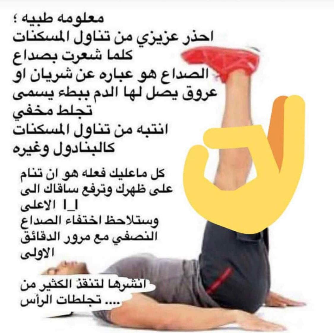 Pin By I Love You Iskander On Stretching Exercises Health And Fitness Expo Health And Beauty Healthy Fitness