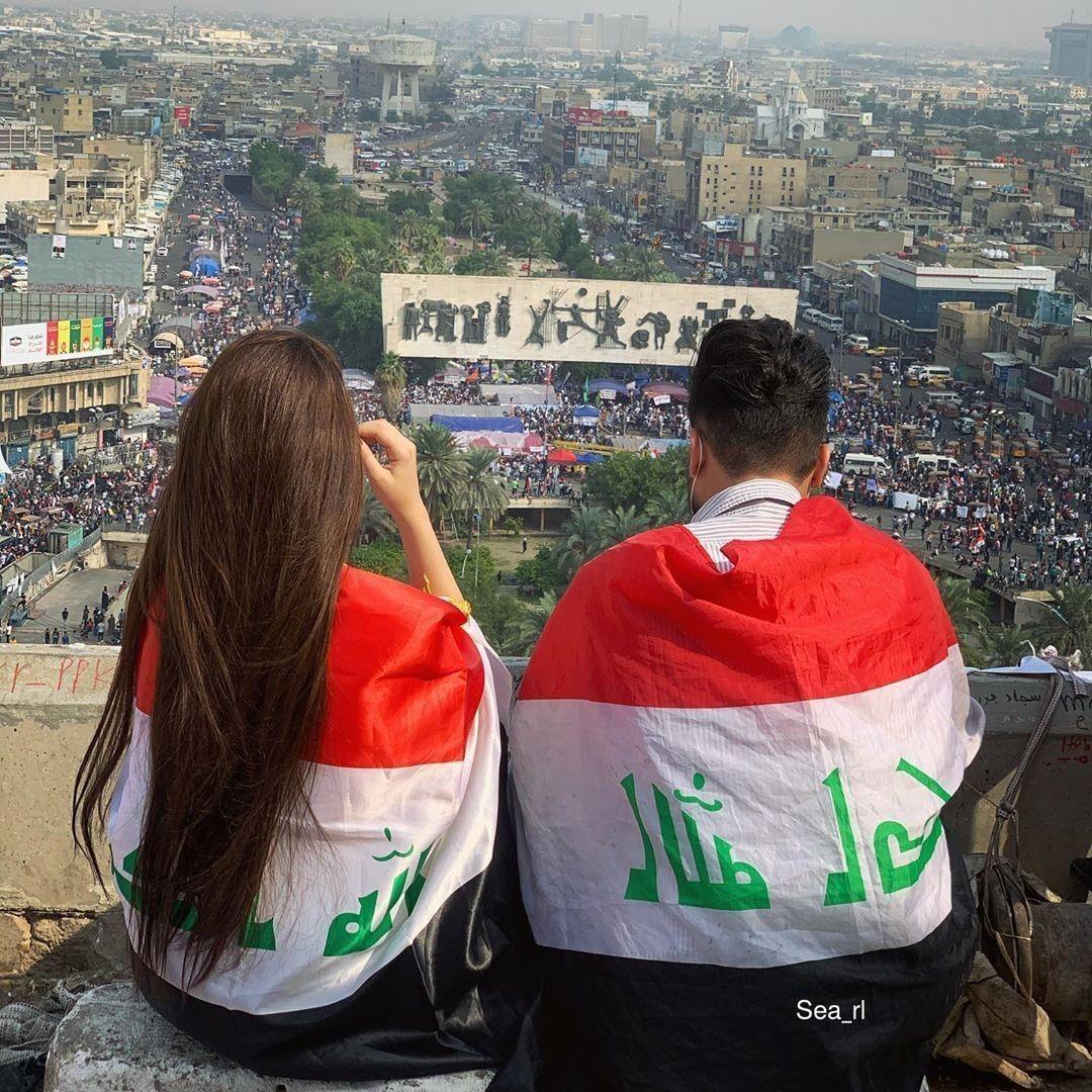 ثورة العراق لا تخلوا من الحب Girly Pictures Pray For Iraq Aesthetic Girl