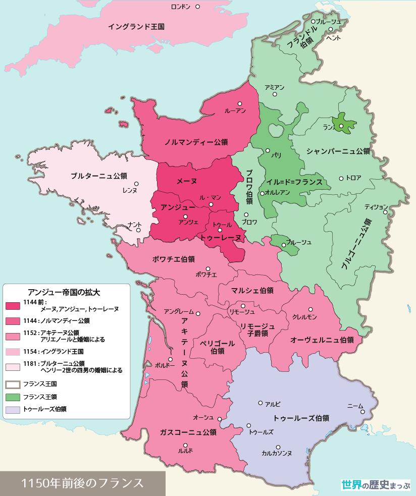 アンジュー帝国の拡大地図 Aaa フランス 地図地図歴史